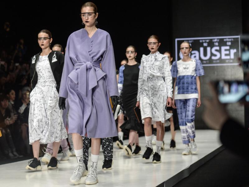 Bild zu Mercedes-Benz Fashion Week - Moskau