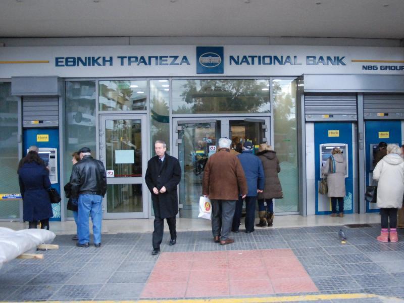 Bild zu Bank in Athen