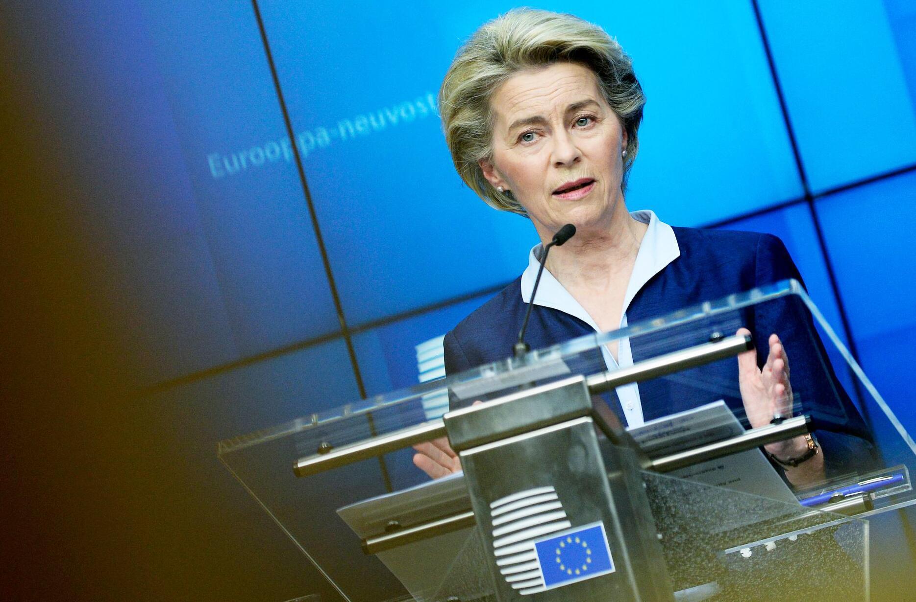 Bild zu EU-Sondergipfel