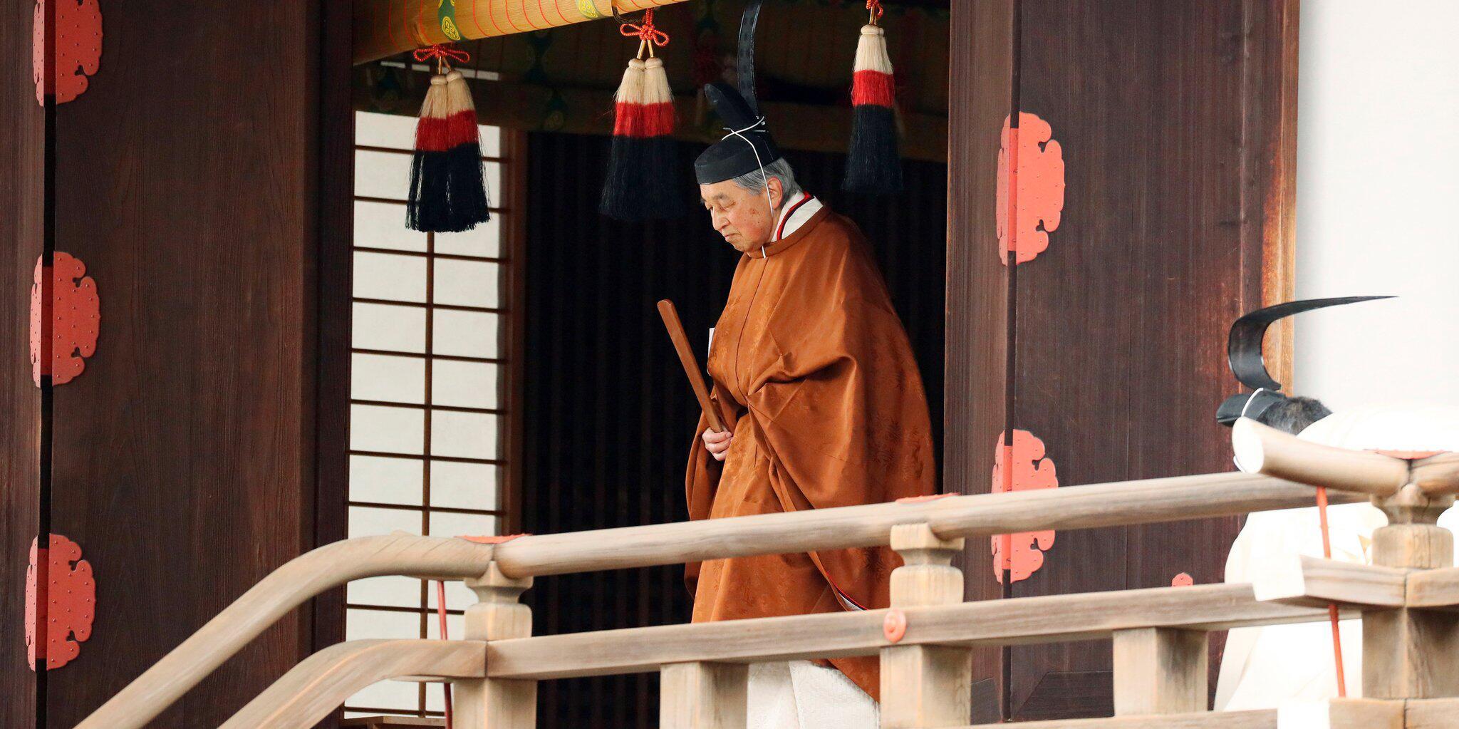 Bild zu Abdankung von Kaiser Akihito