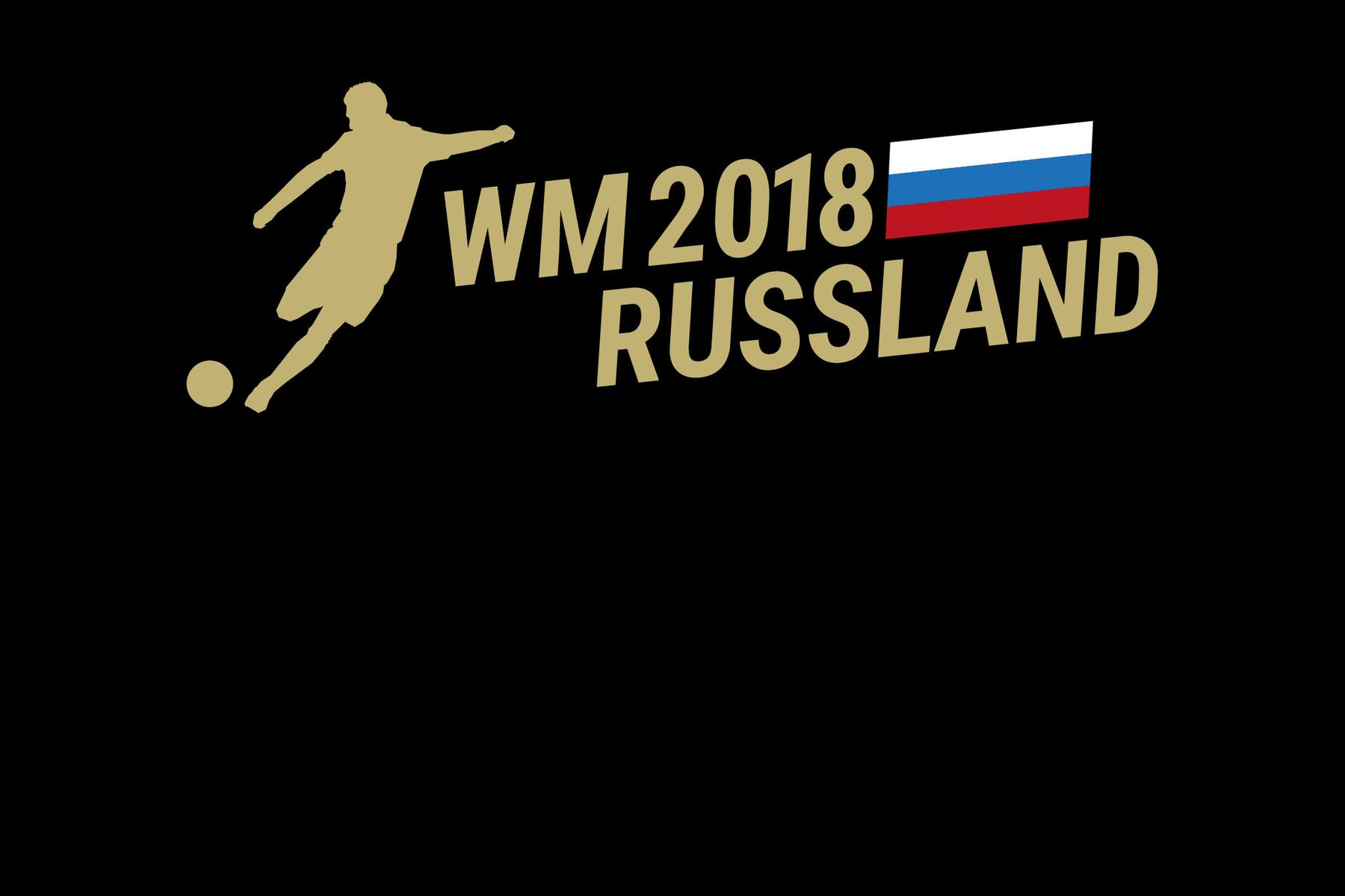 Bild zu WM 2018 in Russland