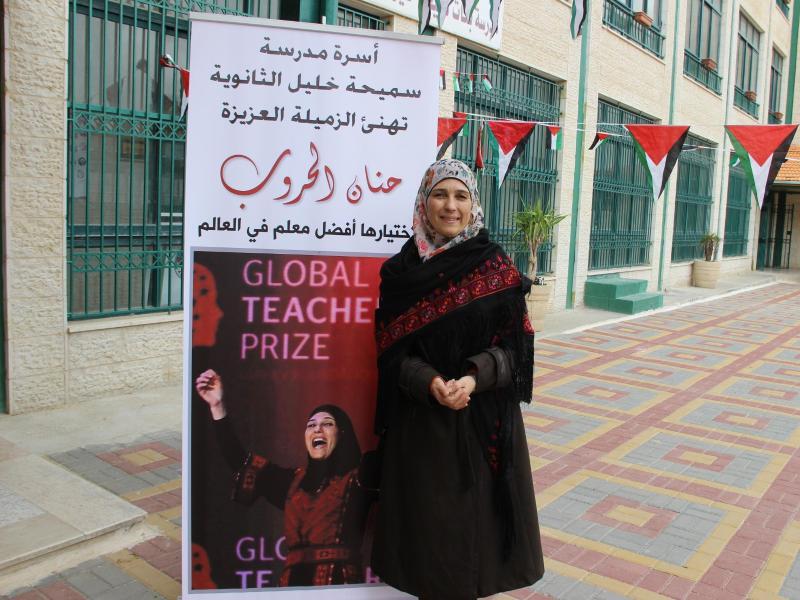 Bild zu palästinensische Lehrerin Hanan al-Hrub
