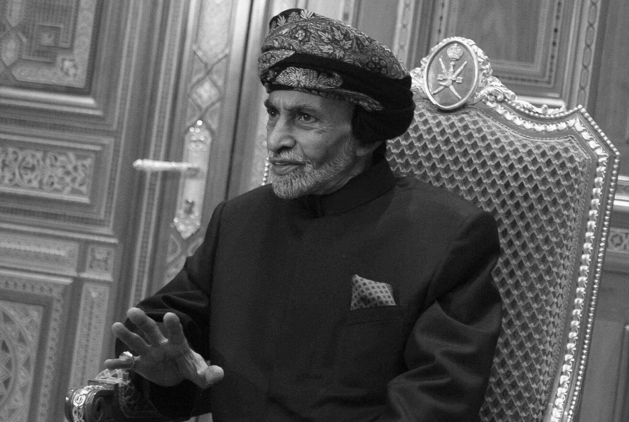 Bild zu Sultan von Oman gestorben