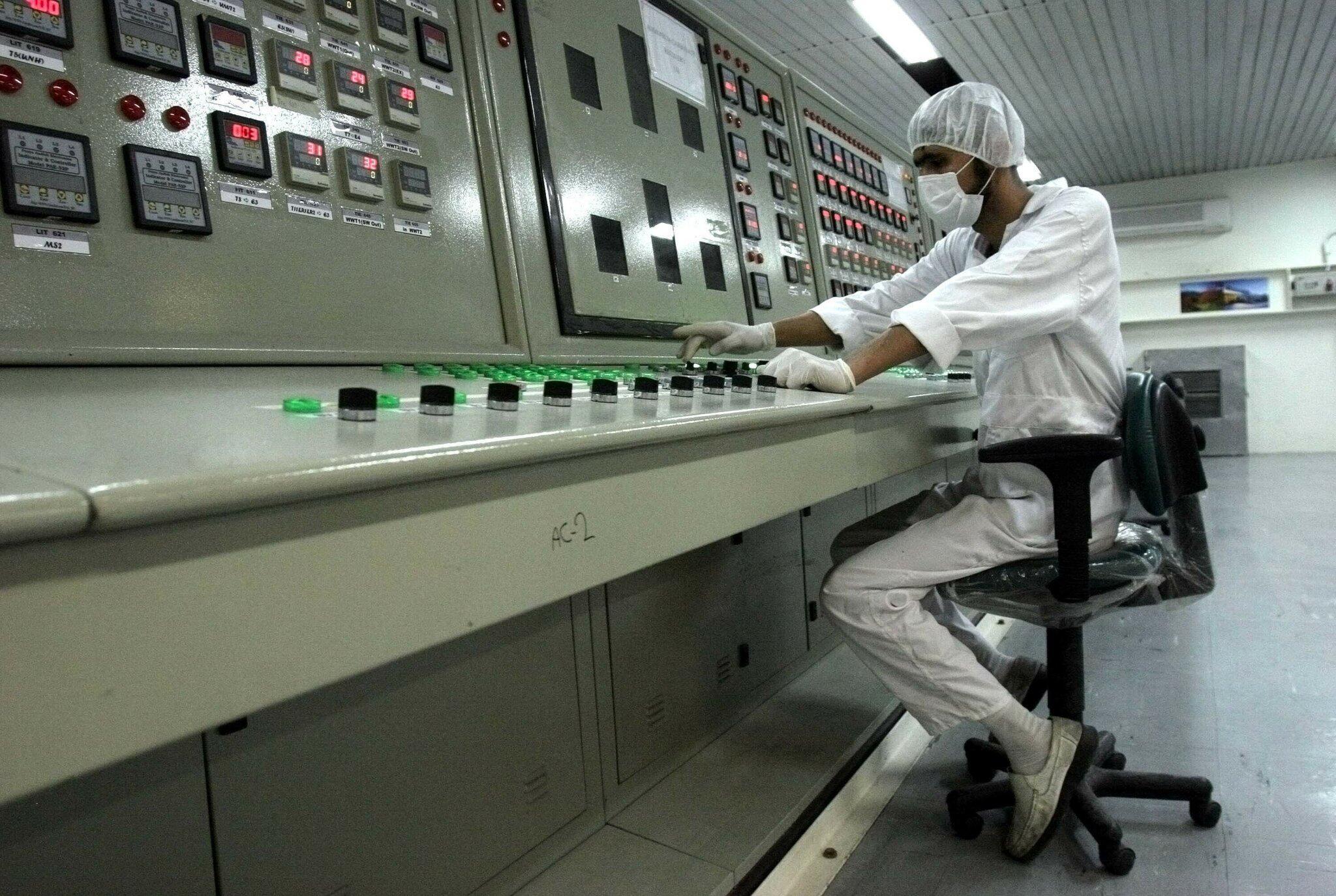 Bild zu Uran Aufbereitungsanlage in Isfahan