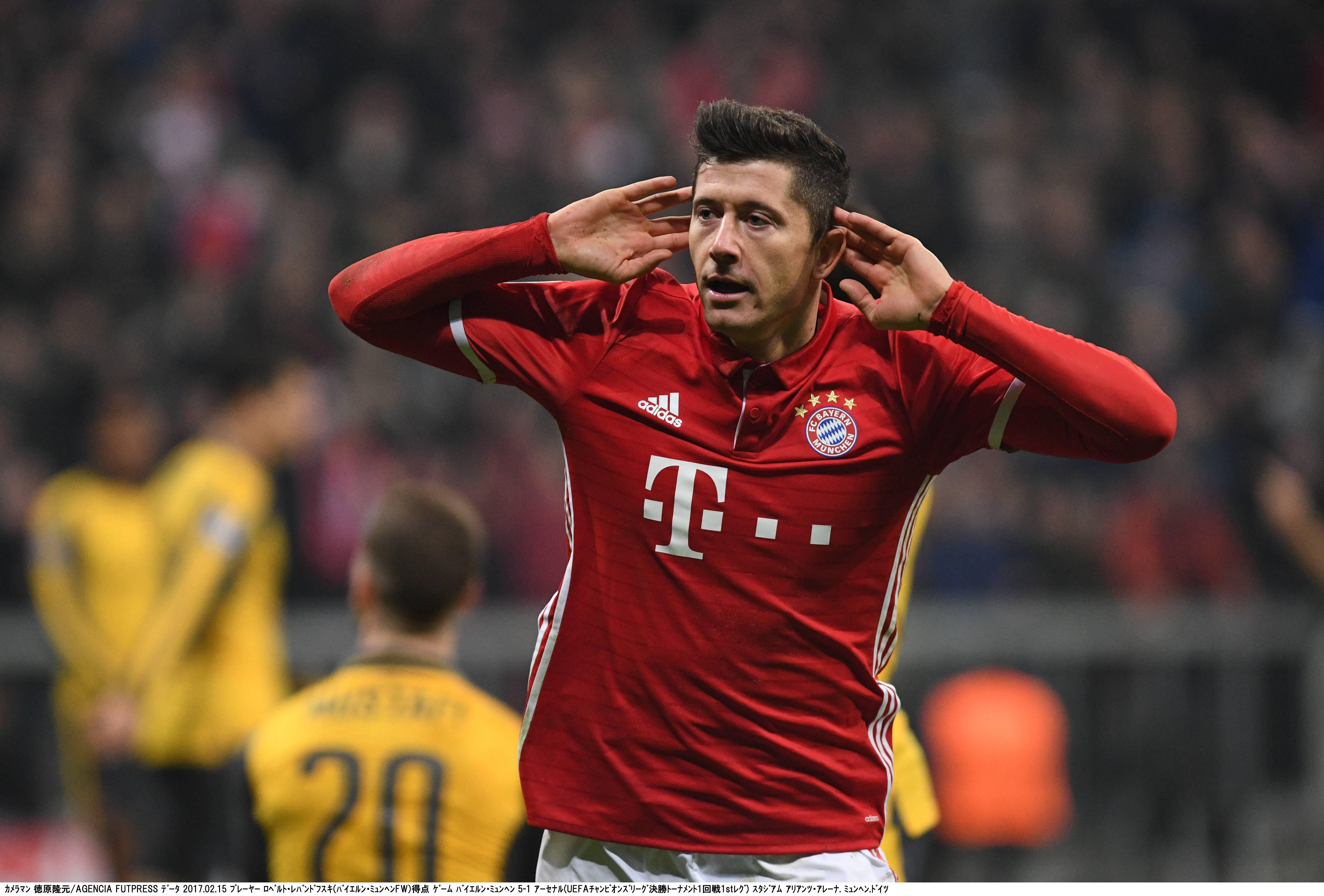 Bild zu FC Bayern München, Champions League, FC Arsenal