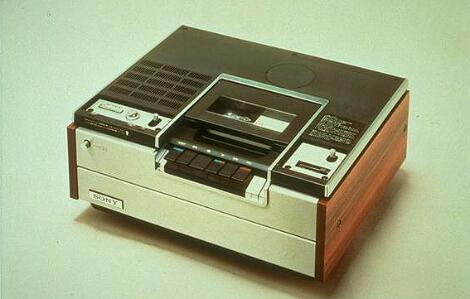 Bild zu Betamax