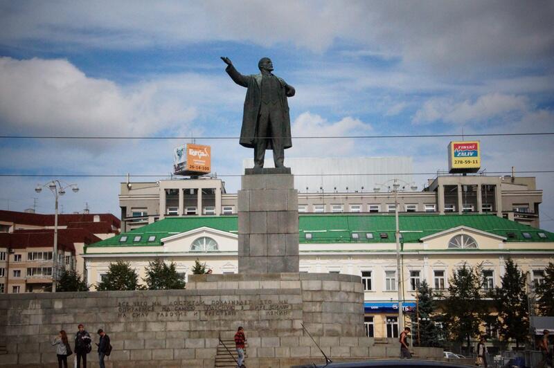 Bild zu Jekaterinburg
