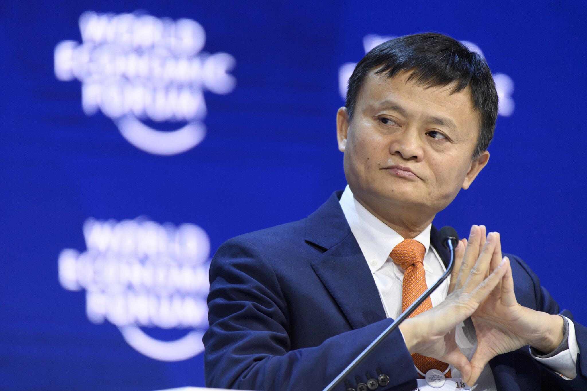 Bild zu Jack Ma