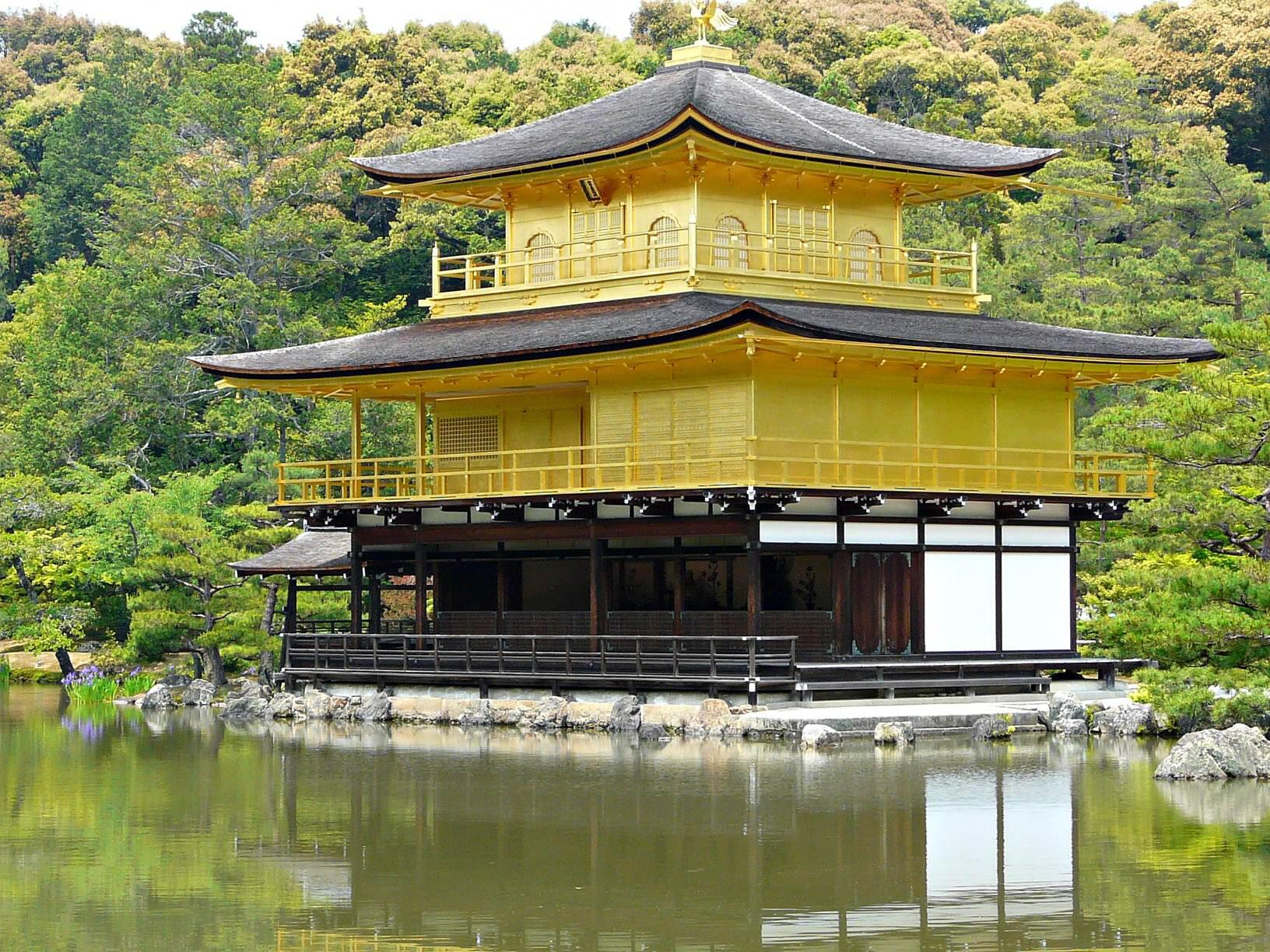 Bild zu Tempel in Japan