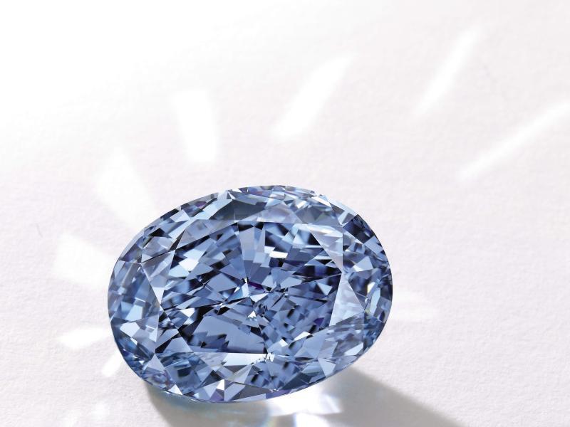 Bild zu Seltener ovaler Diamant
