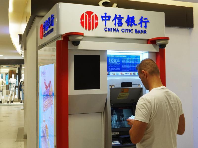 Bild zu Geldautomat in Shanghai, China