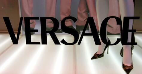 Versace - Filiale in Hamburg