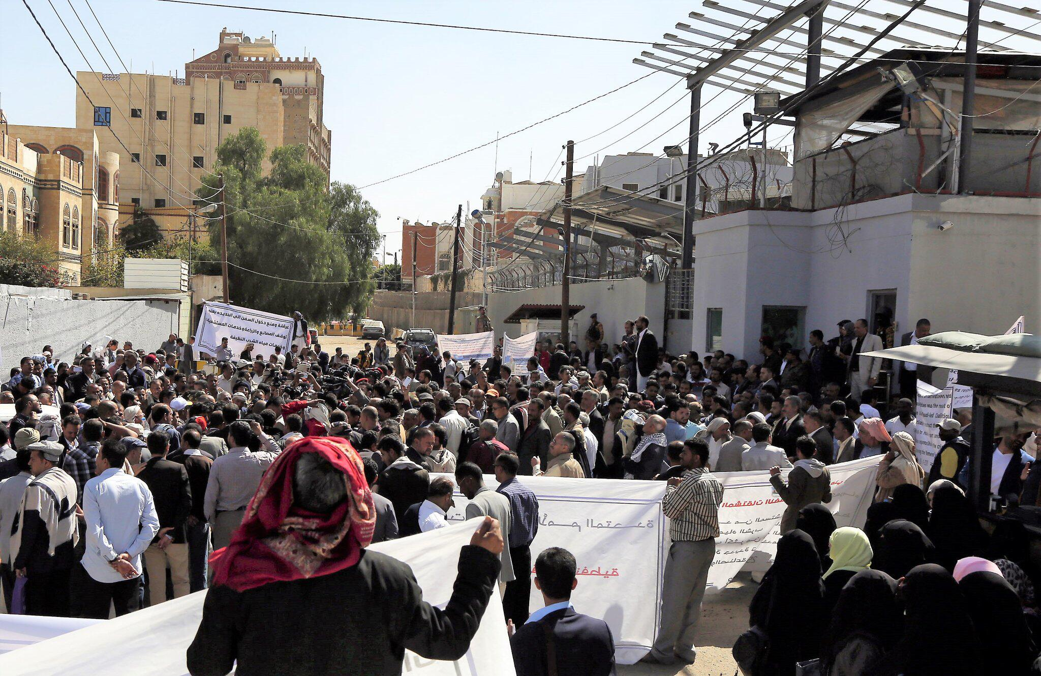 Bild zu Demonstration in Sanaa