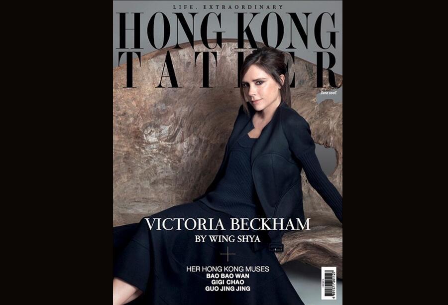 """Bild zu Victoria Beckham wurde für die Zeitschrift """"Hong Kong Tatler"""" fotografiert"""