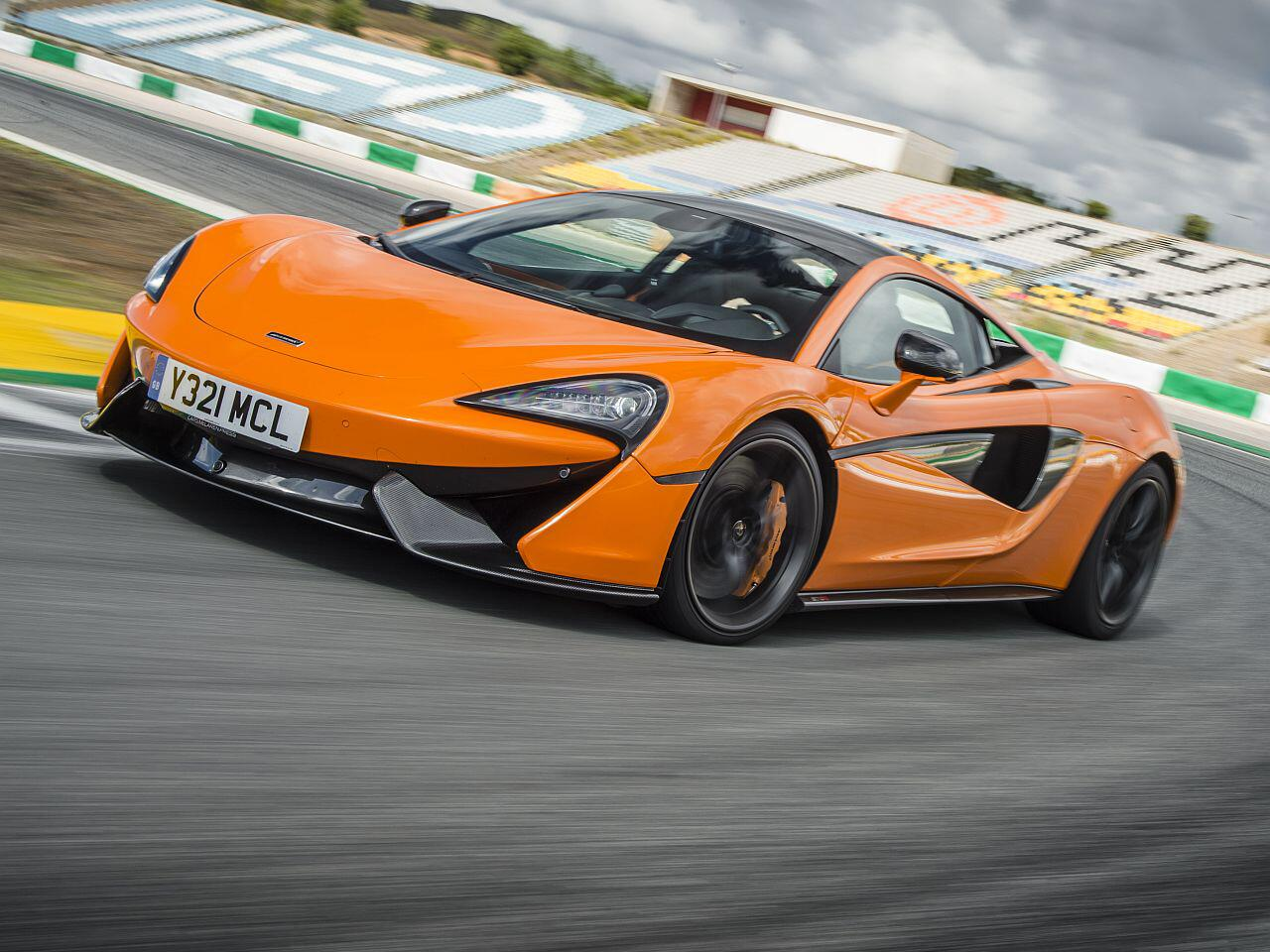 Bild zu McLaren 570S Coupé