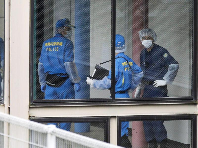 Bild zu Messerattacke in Japan