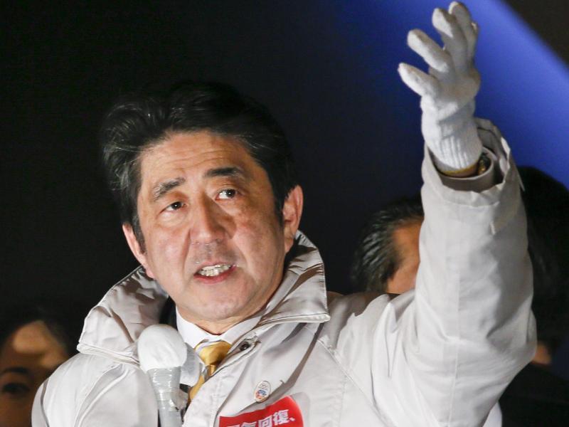 Bild zu Ministerpräsident Shinzo Abe