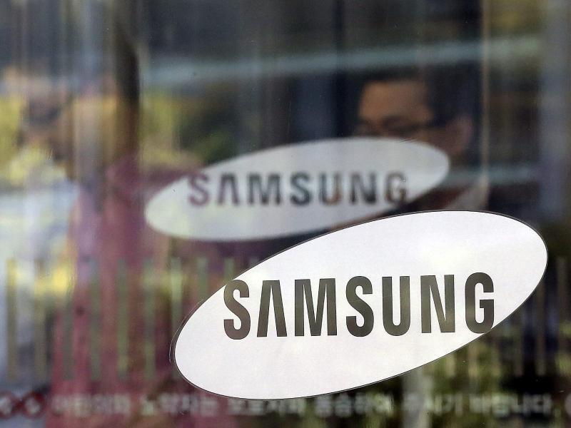 Bild zu Pläne von Samsung