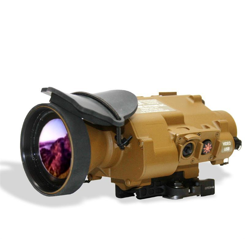 Bild zu FLIR ThermoSight T75