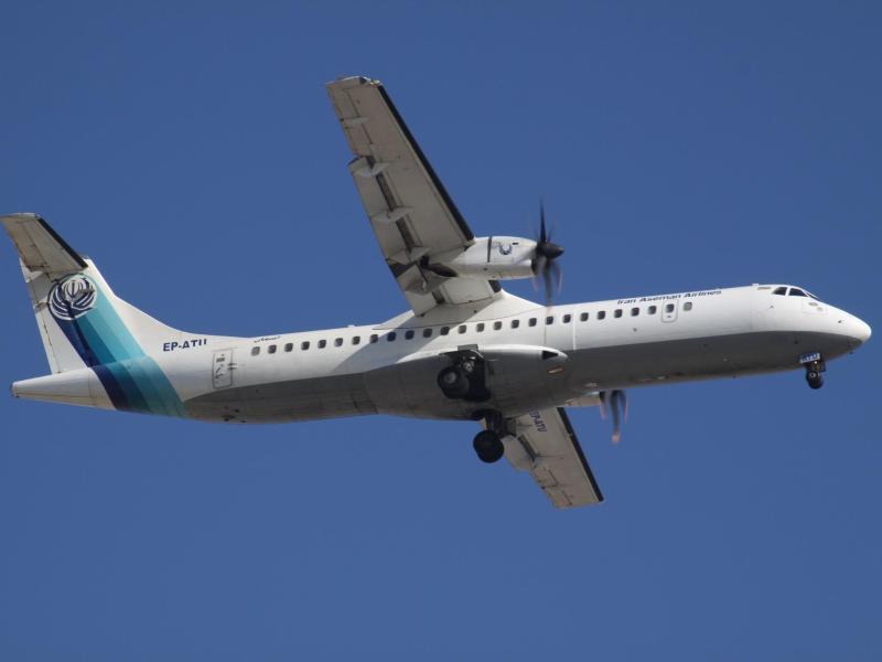 Bild zu Iran Aseman Airlines