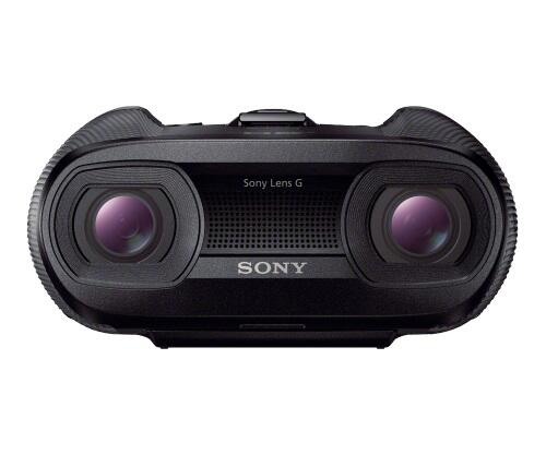 Bild zu Sony Digital Recording Binoculars