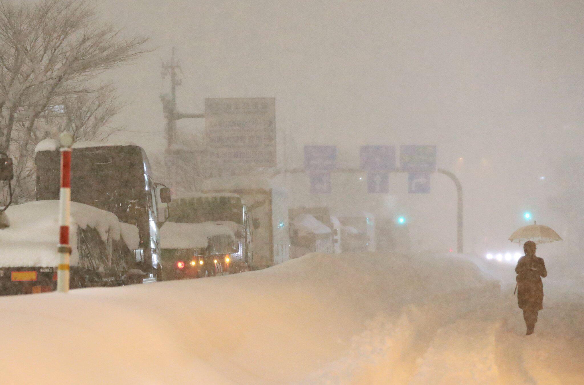 Bild zu Schnee in Japan
