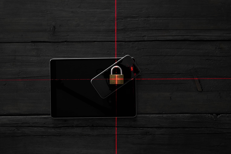 Bild zu Datenschutz