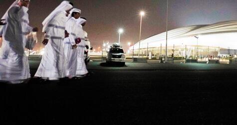 Fußball-WM 2022 in Katar - Al-Dschanub Stadion