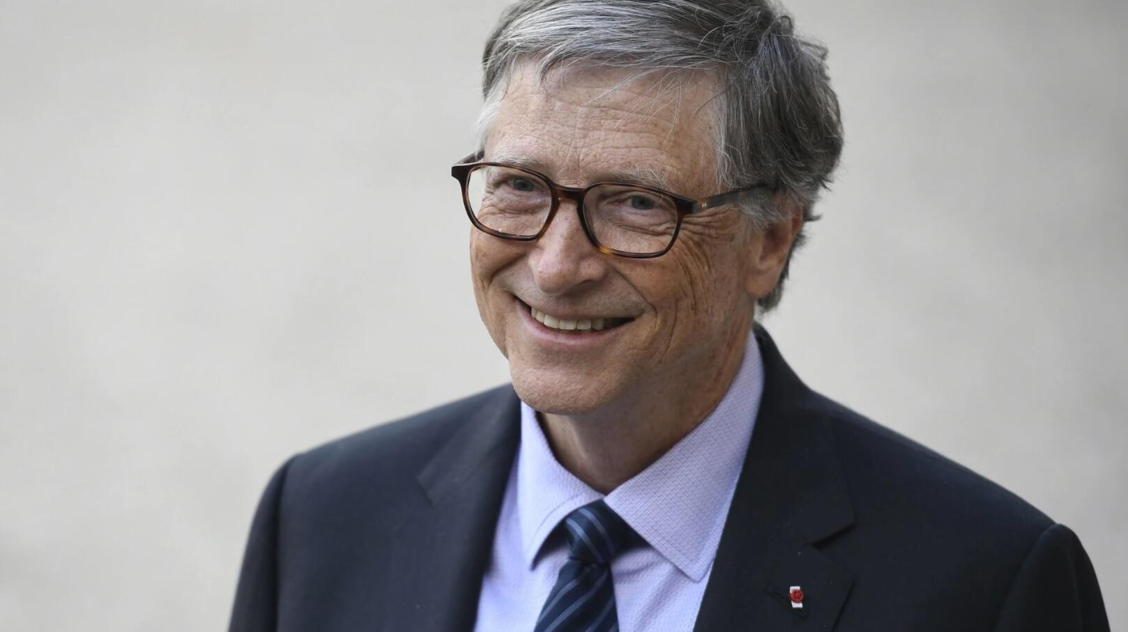 Bild zu Bill Gates