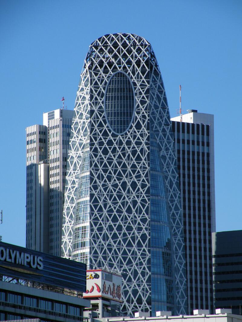 Bild zu Mode Gakuen Cocoon Tower, Japan