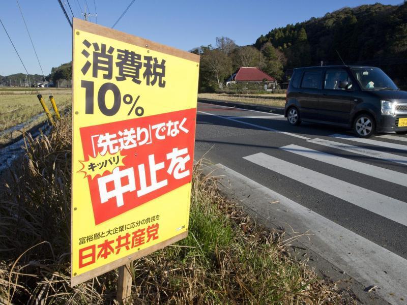 Bild zu Wahlplakat