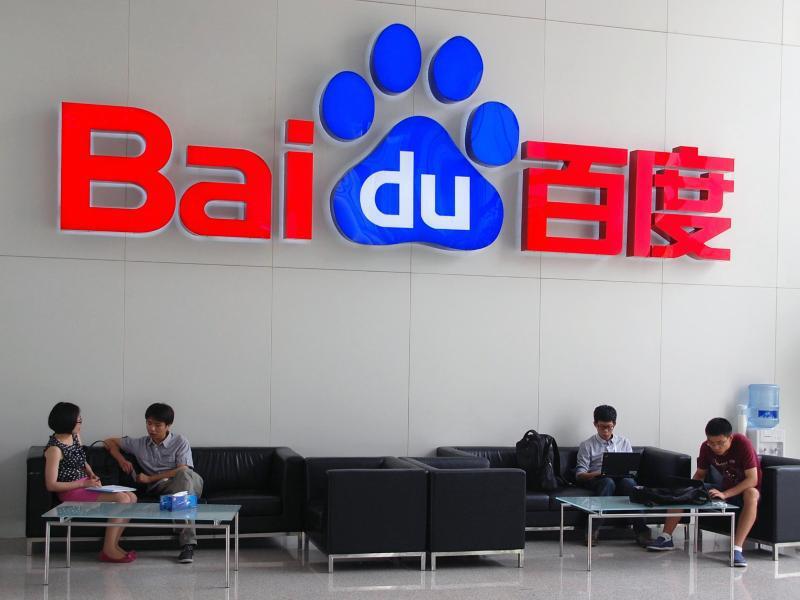 Bild zu Baidu