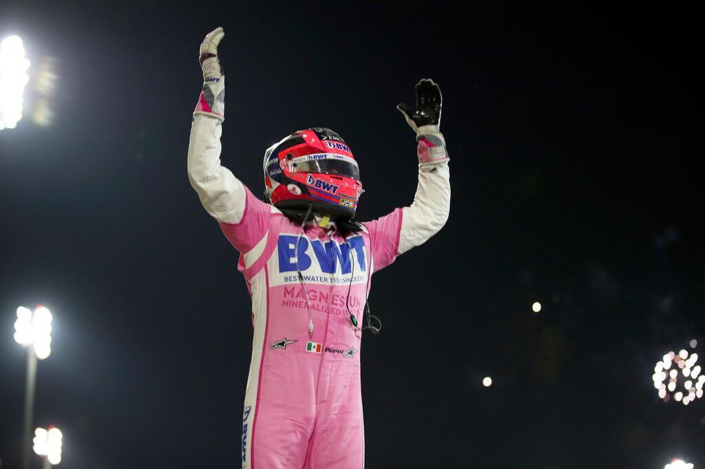 Grand Prix von Sakhir