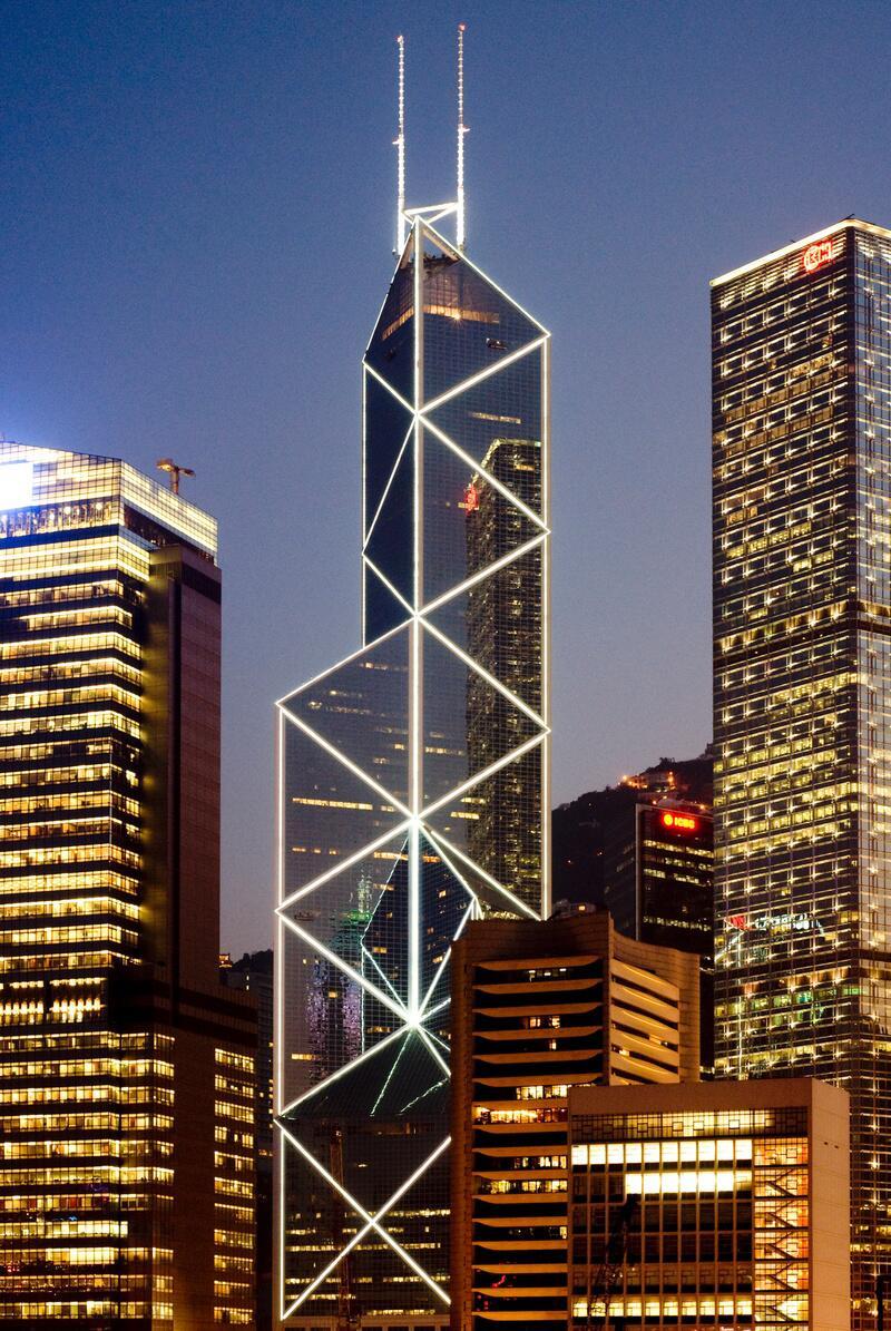 Bild zu Bank of China Tower