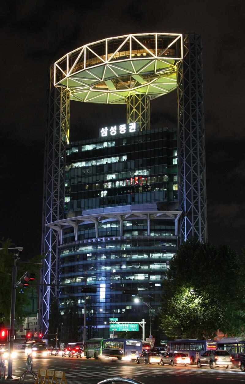 Bild zu Jong-ro Tower