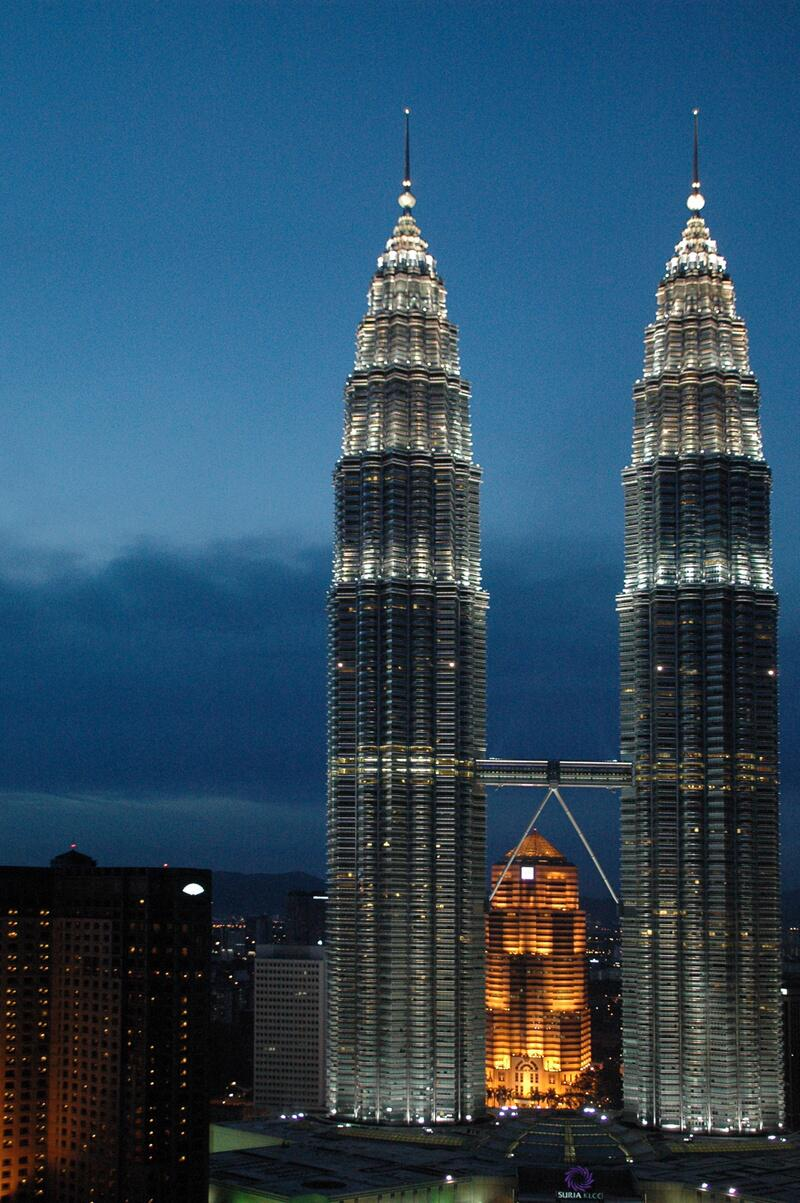 Bild zu Petronas Towers