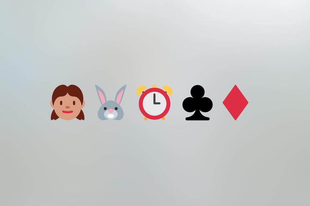 Emoji-Filmquiz: Welche Filme suchen wir? | WEB.DE