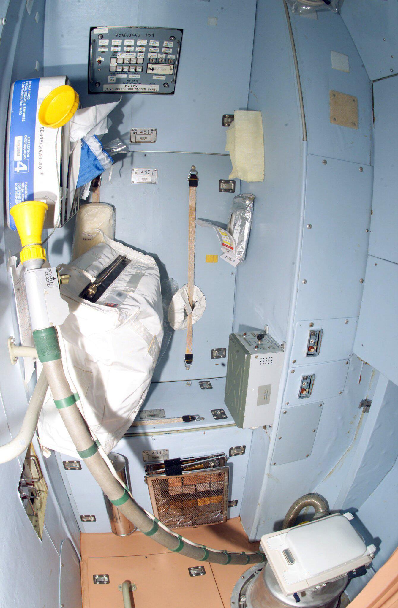 Bild zu Raumstation ISS-Toilette