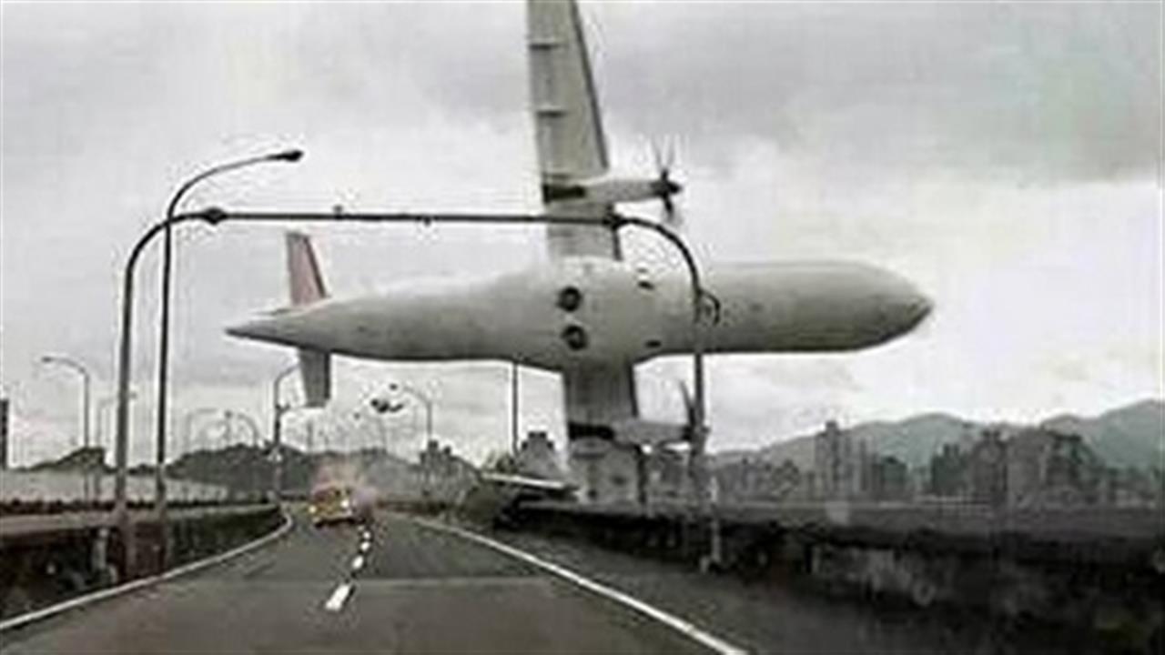 Bild zu Viele Tote bei Flugzeugabsturz in Taiwan