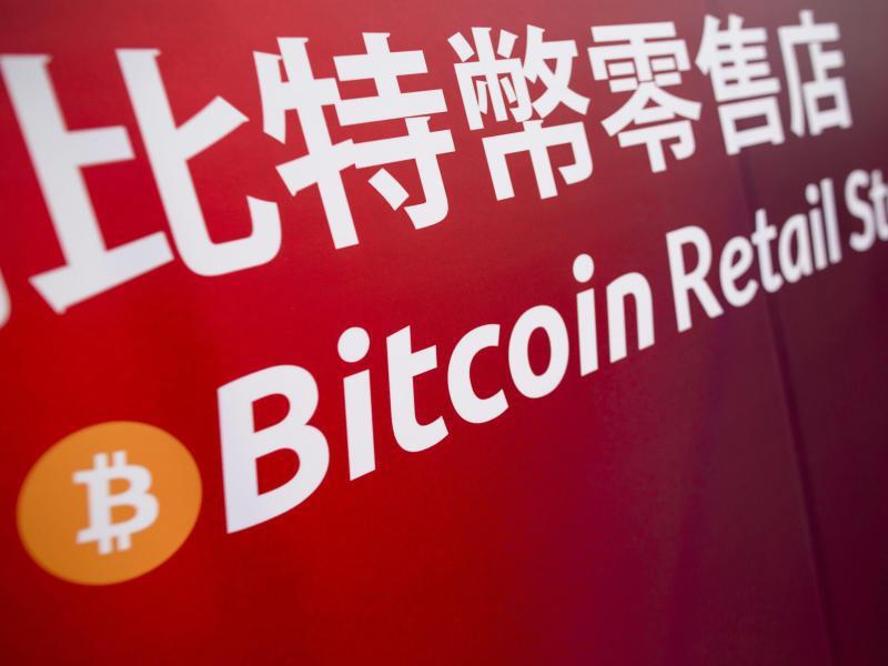Bild zu Bitcoin-Logo