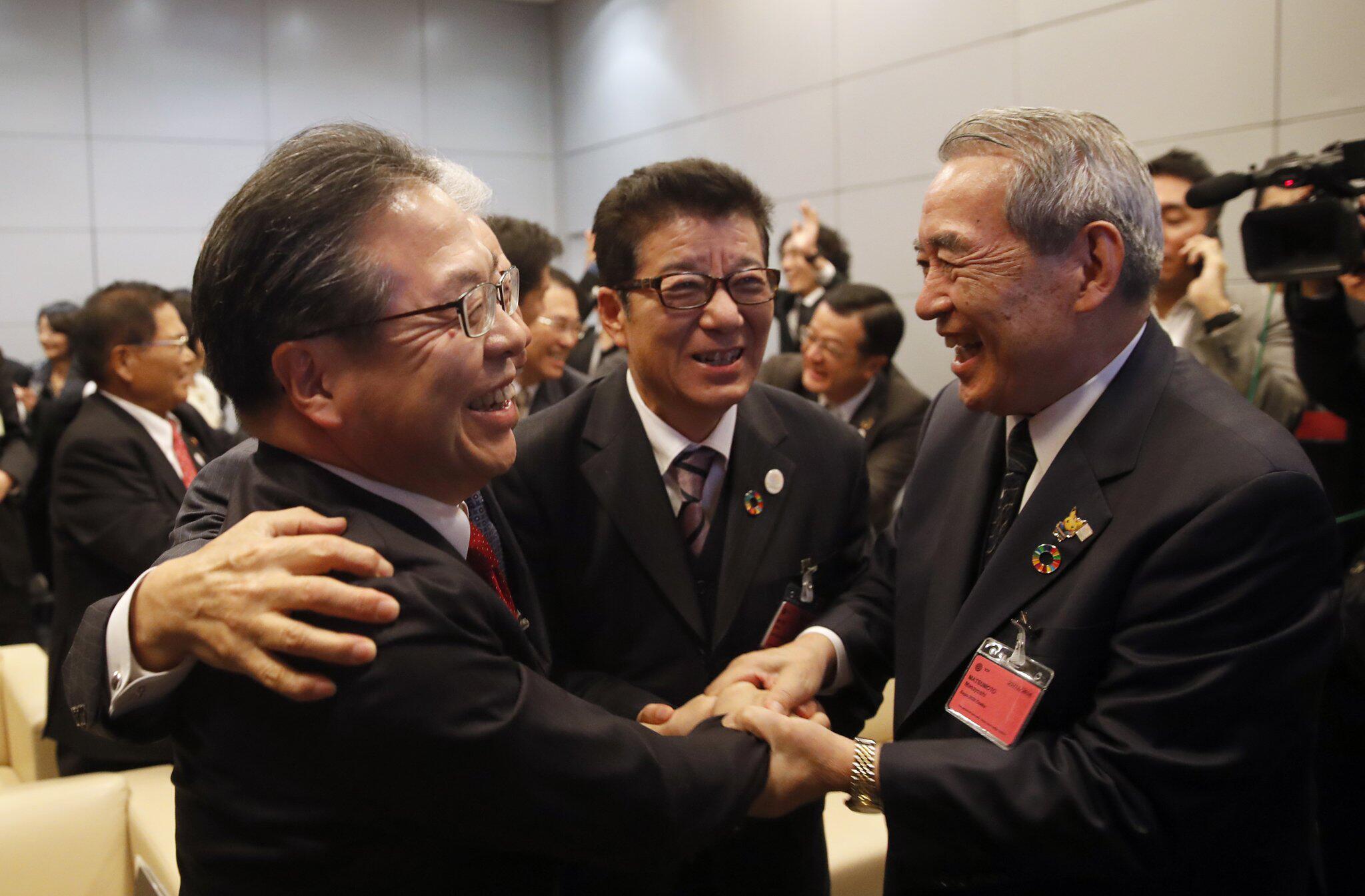 Bild zu Expo 2025 findet in Osaka statt