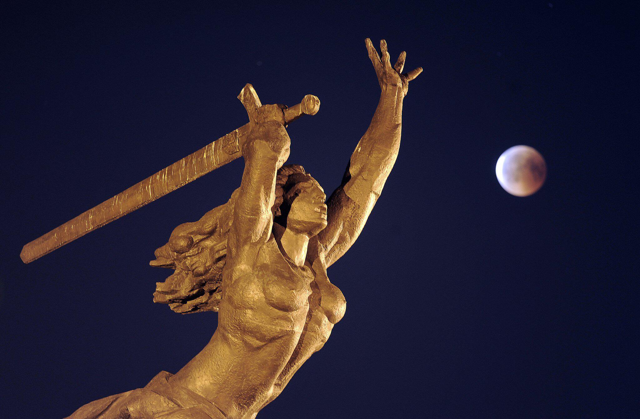 Bild zu Mondfinsternis, Polen