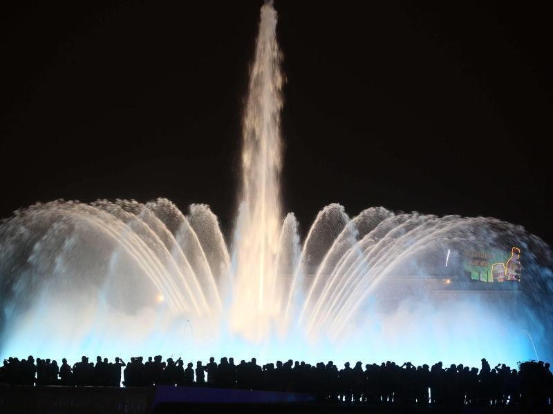 Bild zu Wasserspiele in Lima
