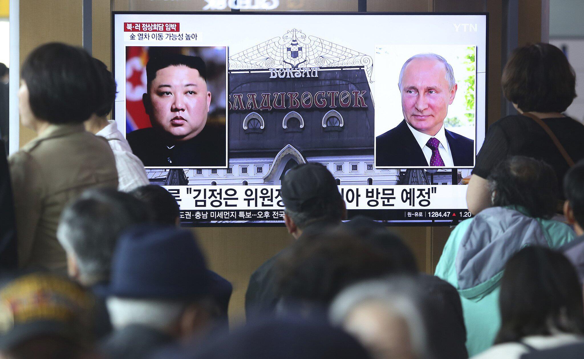 Bild zu Nordkorea bestätigt «baldiges» Gipfeltreffen in Russland