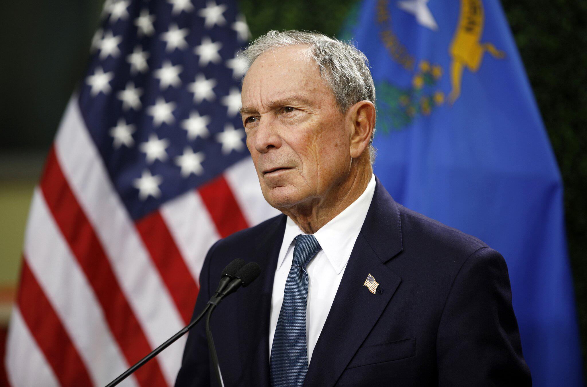 Bild zu Michael Bloomberg will für US-Präsidentschaft kandidieren
