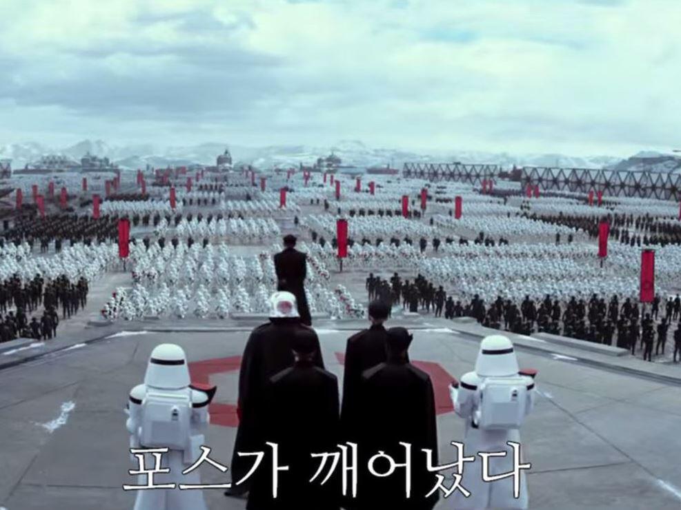 """Bild zu """"Star Wars 7""""-Spot zeigt brandneue Szene"""