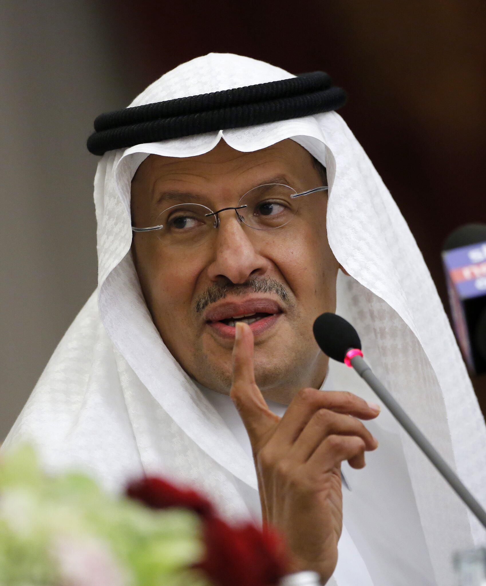Bild zu Energieminister von Saudi-Arabien bei Pressekonferenz