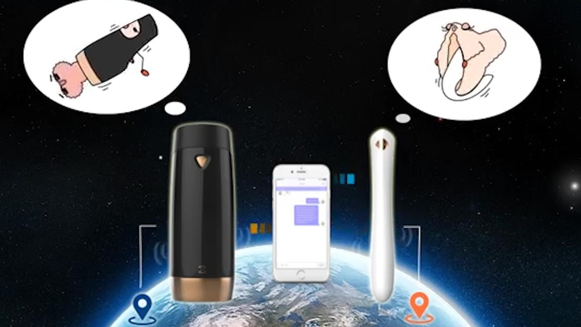 Bild zu Bewegungssensible Sextoys sollen ablenkungsfreien Genuss ermöglichen