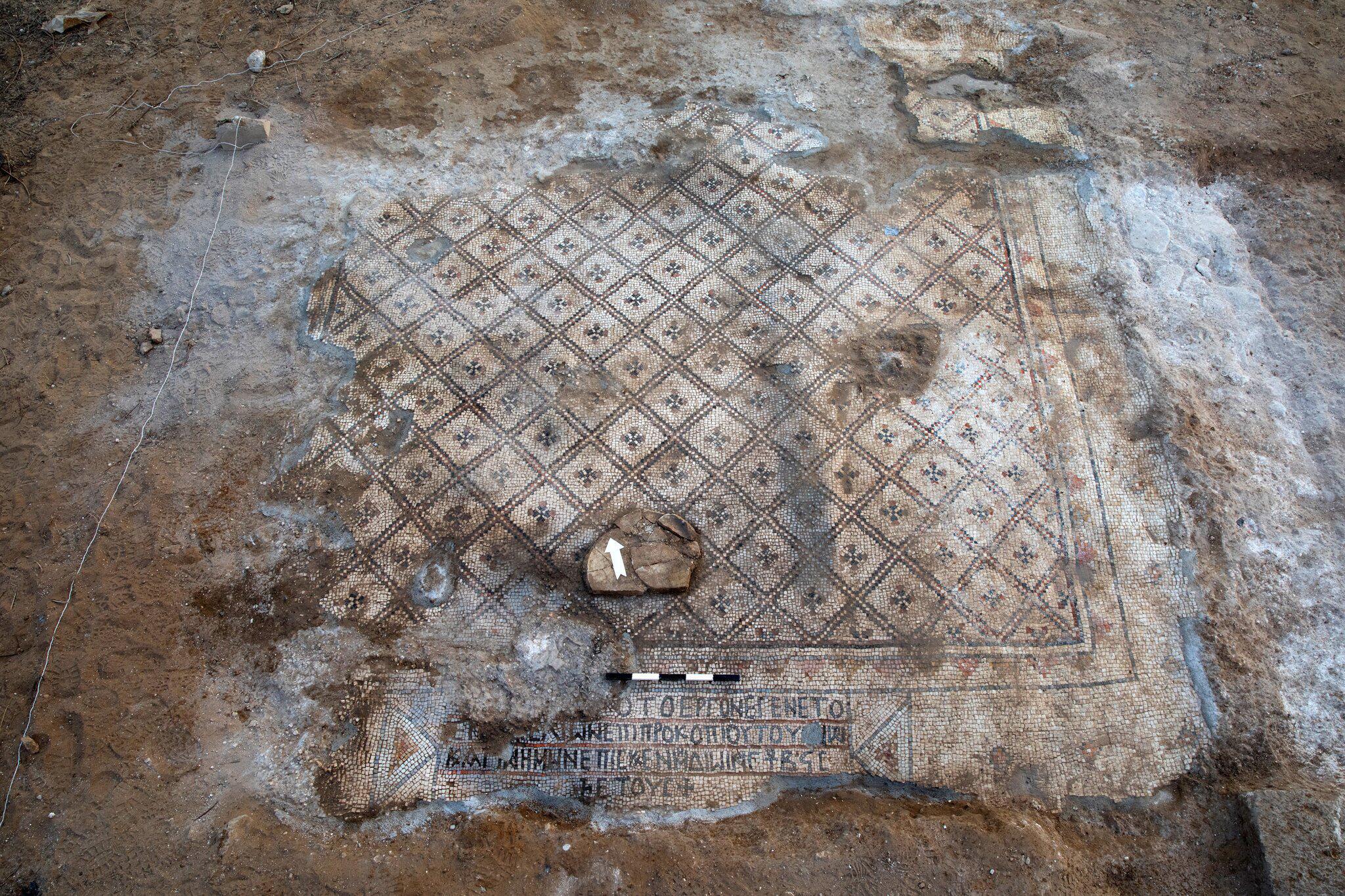 Bild zu Archäologen entdecken 1500 Jahre alten Mosaikboden in Israel