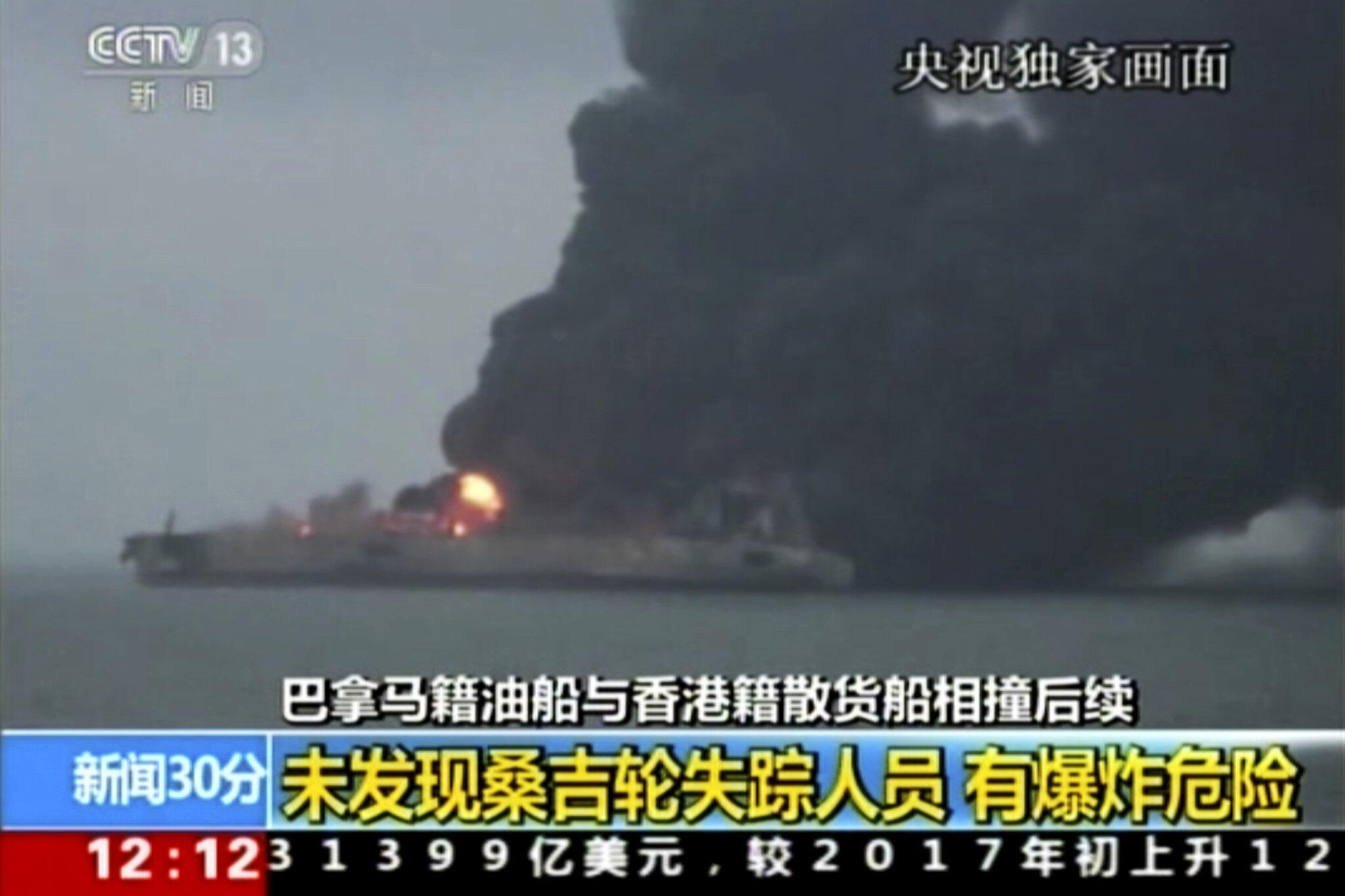 Bild zu Brennender Öltanker